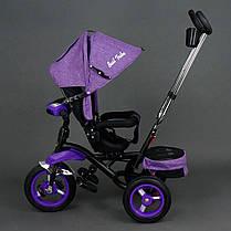 Детский трехколесный велосипед Best Trike 6595 Фиолетовый, надувные колеса , фото 2