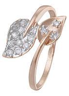 """Серебряное кольцо с фианитами и позолотой """"027"""""""