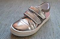 Нарядные кроссовки для девочек Toddler размер 26 27 29 30