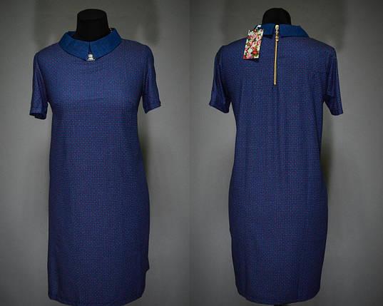 """Милое женское платье из """"штапеля"""" с отложенным воротничком 42 размер норма, фото 2"""