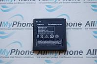 Аккумуляторная батарея для мобильного телефона Lenovo S760 / S680 / S686 / S850E (BL-179)