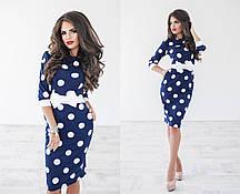 Облегающее платье в горошек