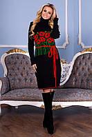 Молодежное платье Бамбук  черный - алый