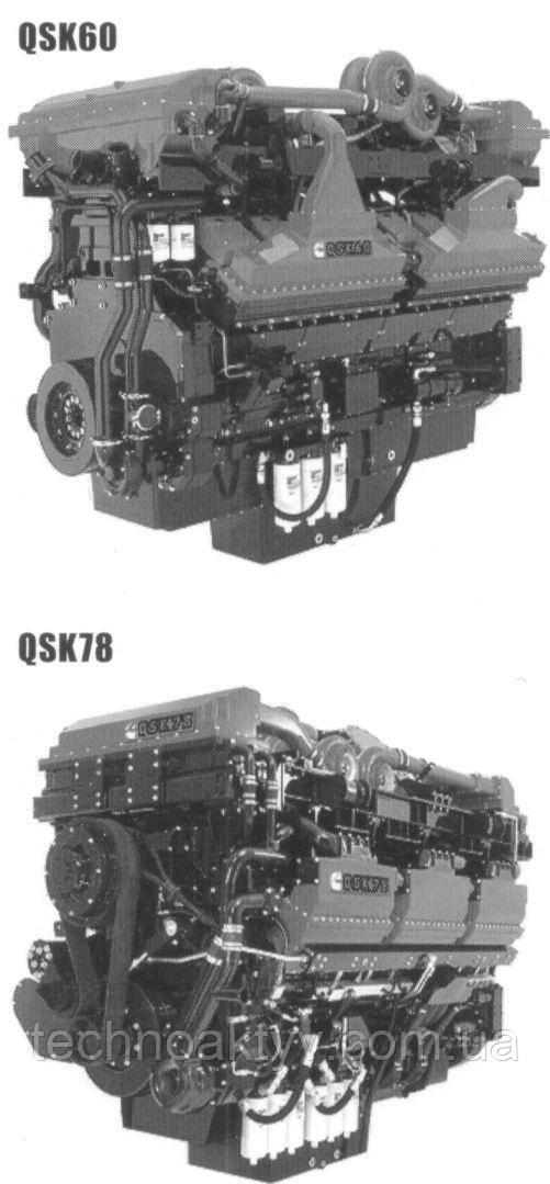 Двигатели CumminsQSK45, QSK60, QSK78