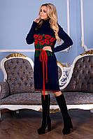 Женское вязанное платье Бамбук синий - алый