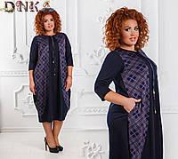 Платье женское из французского трикотажа с принтом полоска и клетка 48+ арт 56942-1