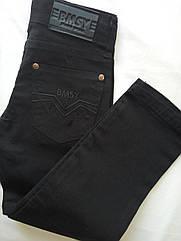 Черные джинсы в школу на мальчика 6- 16 лет