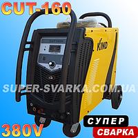 Аппарат для плазменной резки KIND CUT-160H CNC