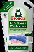 Гель -бальзам для шерсти и деликатных тканей Frosch Fein- & Woll-Waschbalsam 1.8л 30 стирок (Германия).
