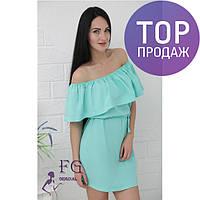 Женское летнее платье мини с воланами, разные цвета / женское красивое платье, короткое, с опущенными плечами