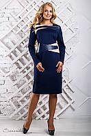 Женское приталенное платье с длинным рукавом больших размеров синее
