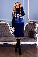 Яркое вязанное платье Бамбук синий - белый