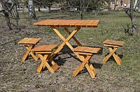 Раскладной Стол + 4 Стула + МАНГАЛ