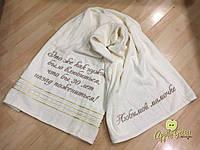 Банное махровое полотенце с индивидуальной вышивкой, фото 1
