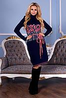 Платье-вышиванка Бамбук синий - коралл