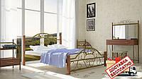 Кровать металлическая кованная на деревянных ножках Франческа полуторная, фото 1