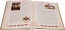 Русская охота. Великокняжеская, царская, императорская Николай Кутепов, фото 2