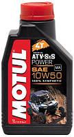 Масло моторное Motul ATV-SXS POWER 4T 10W50 (4L)