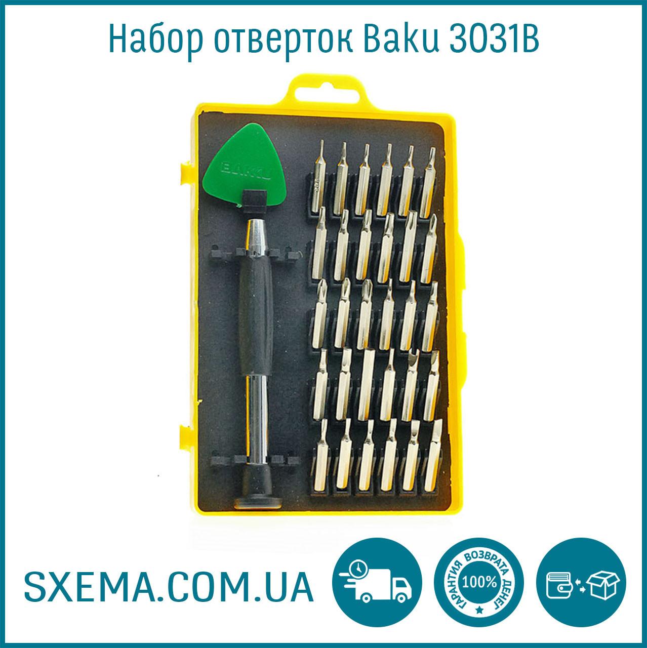 Набор отверток Baku 3031B