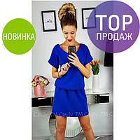 Женское летнее платье мини с открытой спинкой, стильное, разные цвета / красивое платье, короткое, новинка2017