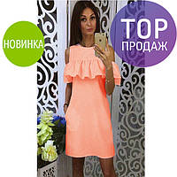 Женское летнее платье мини с воланом и карманами, разные цвета / женское красивое платье, короткое, прямое
