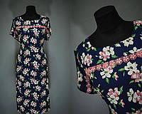"""Нежное женское платье приталенного кроя """"Эластичный коттон"""" 50, 52, 54 размеры баталы"""