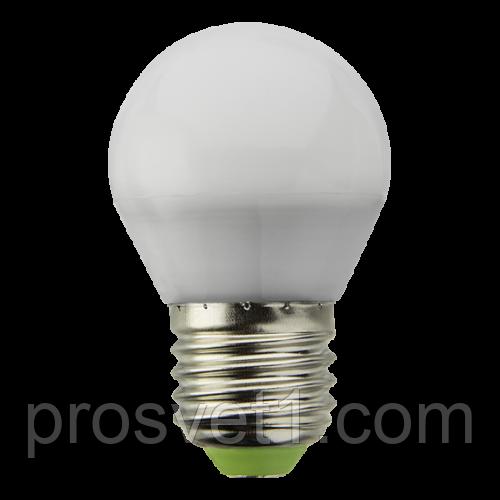 Лампа 6 w шарик Е27