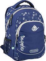 Школьный рюкзак подростковый Kite Discovery Channel DC16-820M