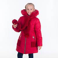 """Зимняя куртка для девочки """"Эля """", красный, 6-11 лет"""