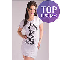 Женское летнее платье мини с надписью, удобное, разные цвета / короткая туника с карманами, полуприталенная