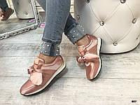 Женские кроссовки розовые с большим бантом