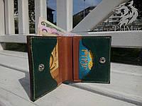 """Шкіряний гаманець """"Рouch2"""" унісекс кожаный кошелек бумажник унисекс ручної роботи, натуральна шкіра"""