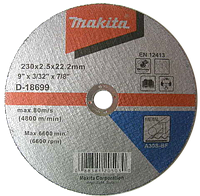 Диск по мет.230x2.5x22 Makita