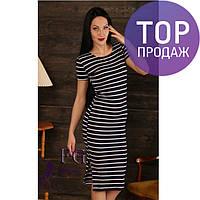 Женское платье миди в полоску, разные цвета, с разрезом / стильное платье, длинное, без рукавов, облегающее