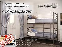 Кровать детская металлическая кованная Маргарита двухъярусная разборная, фото 1