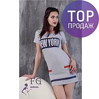 Женское летнее спортивное платье мини с надписью, разные цвета / стильное короткое платье с имитацией карманов