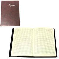 "Блокнот 117809 ""Notepad"", 21х14,8 см (Y)"