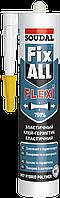 Клей Герметик FIX ALL коричневый 290мл