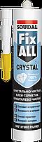 Клей Герметик FIX ALL кристальный 125 мл
