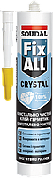 Кл/Герметик  FIX ALL кристал 290мл