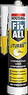 Клей Герметик  FIX ALL TURBO 290мл. белый