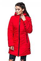 Куртка зимняя красная, куртка женская с капюшоном