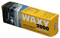 Воск ATAS WAXY 2000 Protеttiva 150мл