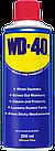 Универсальная смазка WD-40 200мл