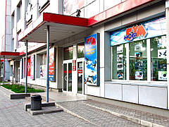 Магазин МобіБУМ  10