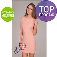 Женское коктейльное платье мини, разные цвета, приталенное / женское нарядное платье, короткое, по фигуре
