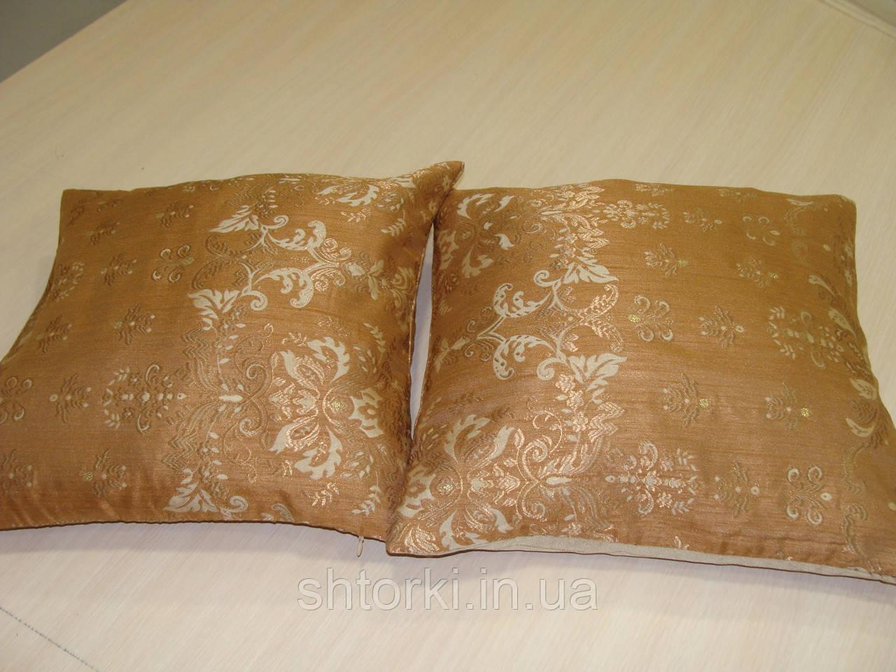 Комплект подушек Арда  светло коричневые , 2 шт