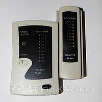 Кабельный тестер RJ11+RJ45 (телефон и витая пара) NS-468