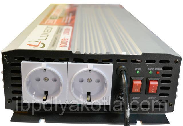 IPS-2000MC