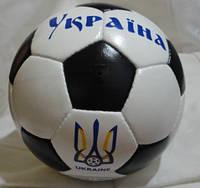 Мяч футбольный натуральная кожа Классика Украина, размер 5